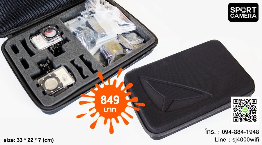 กระเป๋ากันกระแทก สำหรับเก็บกล้อง GoPro และ SJCam ขนาดใหญ่