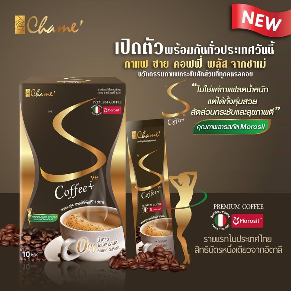 Chame Sye Coffee Plus ชาเม่ ซาย คอฟฟี่ พลัส บรรจุ 10 ซอง กาแฟลดน้ำหนักพร้อมกระชับสัดส่วน ช่วยลดน้ำหนักได้อย่างปลอดภัย