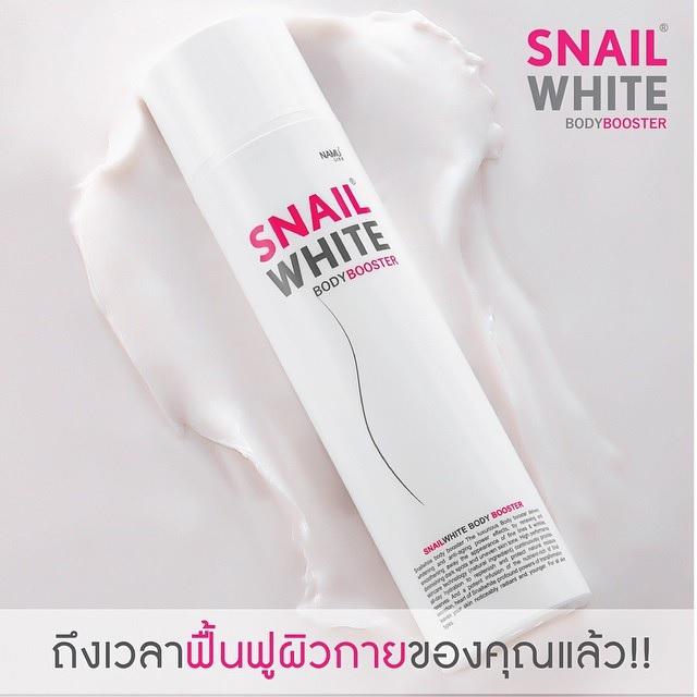 SNAIL WHITE BODY BOOSTER สเนลไวท์ บอดี้บูสเตอร์