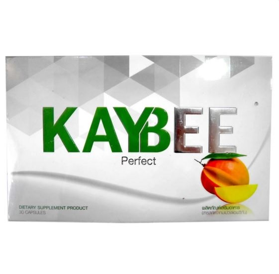 Kaybee Perfect อาหารเสริมควบคุมน้ำหนัก (2 กล่อง 1400 บาท)
