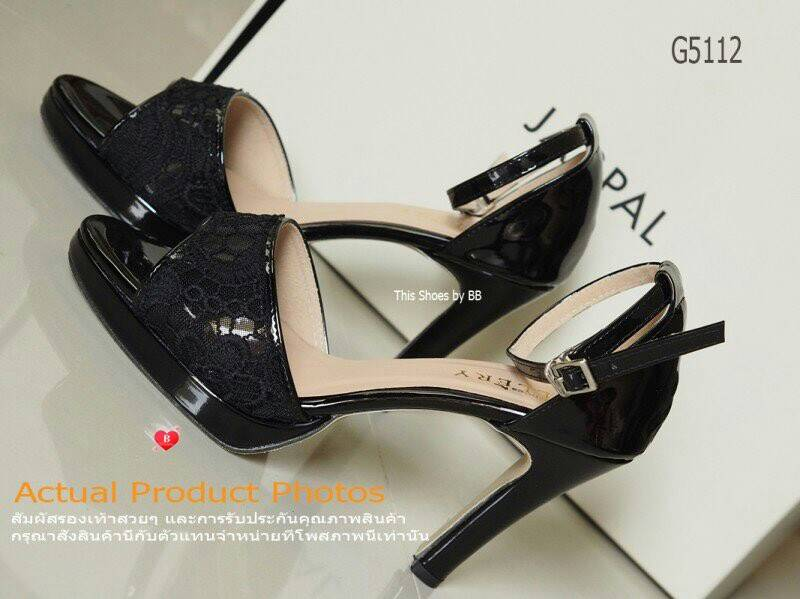 Lace Heel Shoes