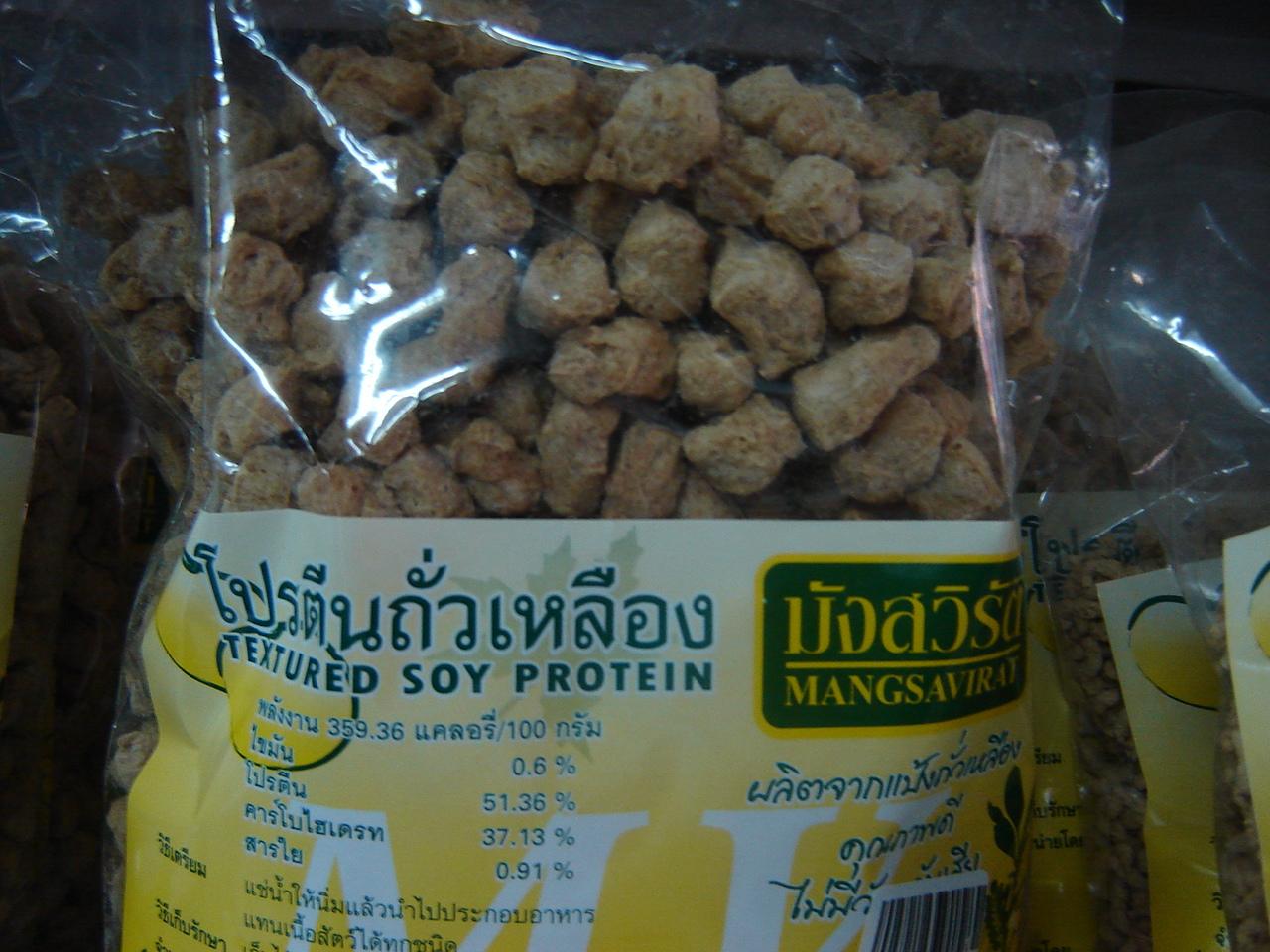 21-000-0421-1 โปรตีน #4 250 กรัม