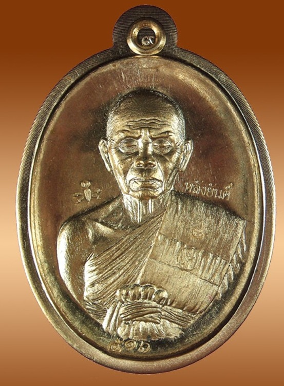 หลวงพ่อคูณ รุ่นปาฏิหาริย์ EOD เหรียญรูปไข่ครึ่งองค์ ไม่ตัดปีก เนื้อสัตตะ หลังยันต์ หมายเลข ๕๑๖