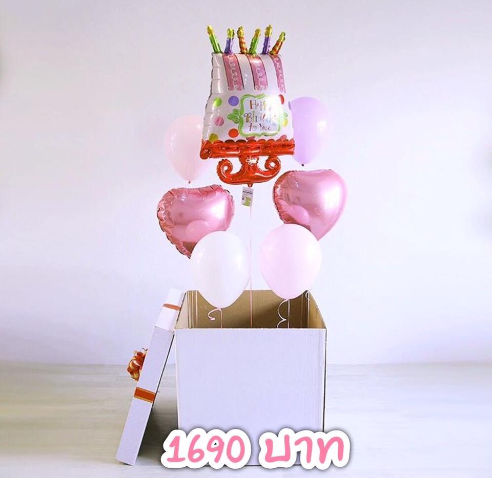 ลูกโป่งsurprise box พร้อมส่ง