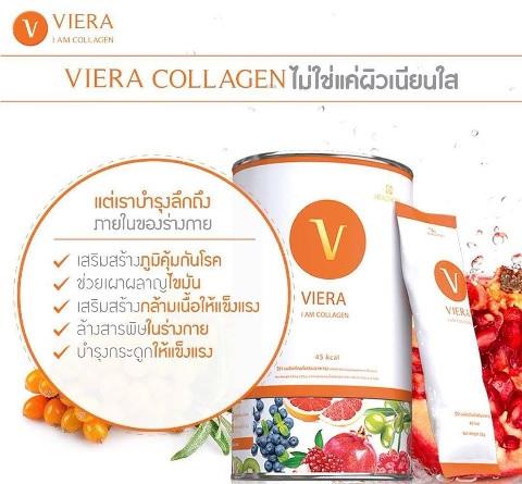 VIERA Collagen ดียังไง วีร่า คอลลาเจน ดียังไง