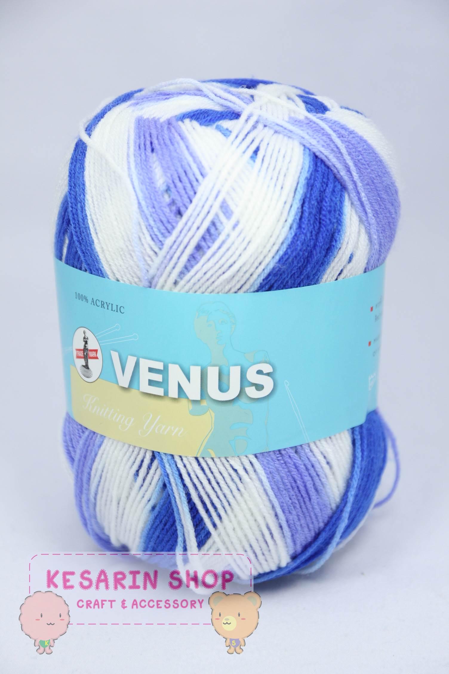 ไหมพรมVenus เส้นเล็ก 4ply สีเหลือบ