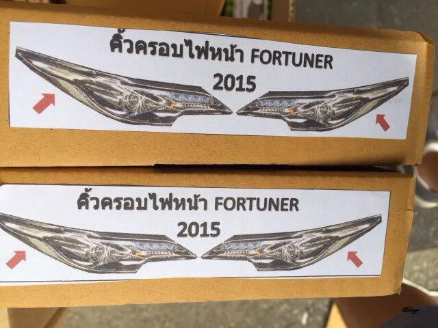 ครอบไฟหน้า โคมเมี่ยม New Fortuner (2015-ขึ่นไป)