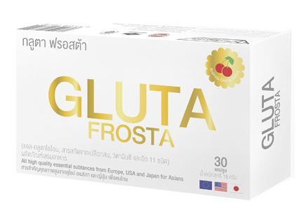 Gluta Frosta กลูต้าสกัดเข้มข้น นำเข้าจากต่างประเทศ 30 Capsules