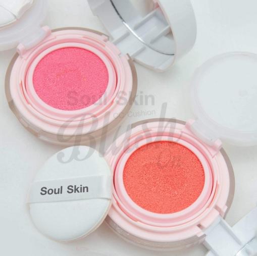 Soul Skin CC Cushion Blush On บลัชออนแบบน้ำ ในรูปแบบคุชชั่น เนื้อบางเบา