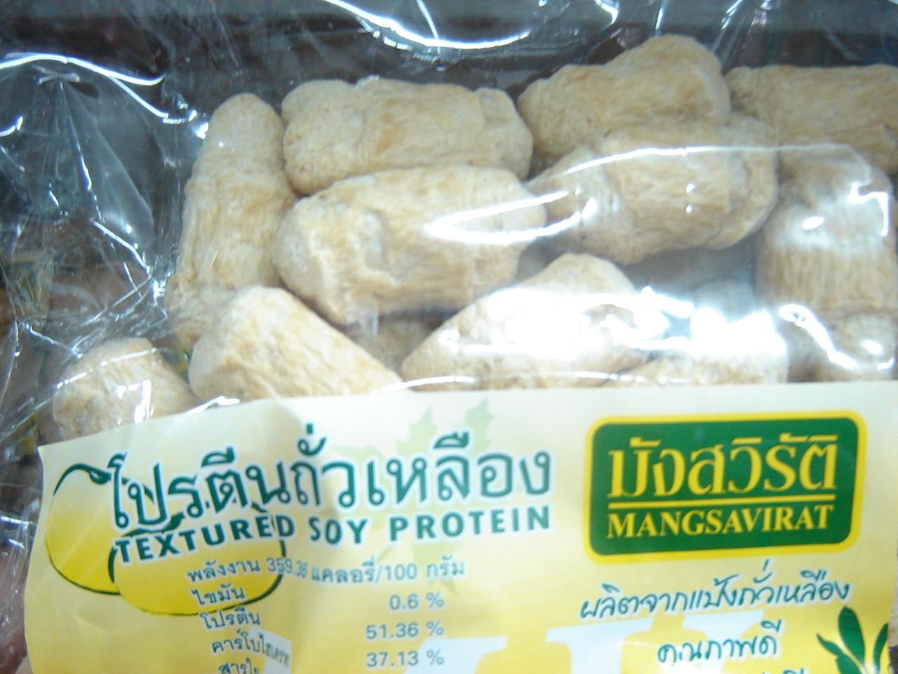 21-000-1521-1 โปรตีน FTX2000 250 ก./ซอง