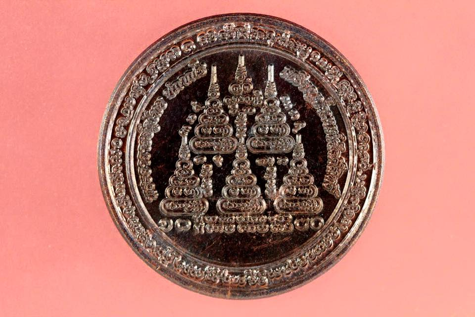 เหรียญทำน้ำมนต์จากสายวิชาส่วยหยิ่นจ่อ เนื้อทองแดง