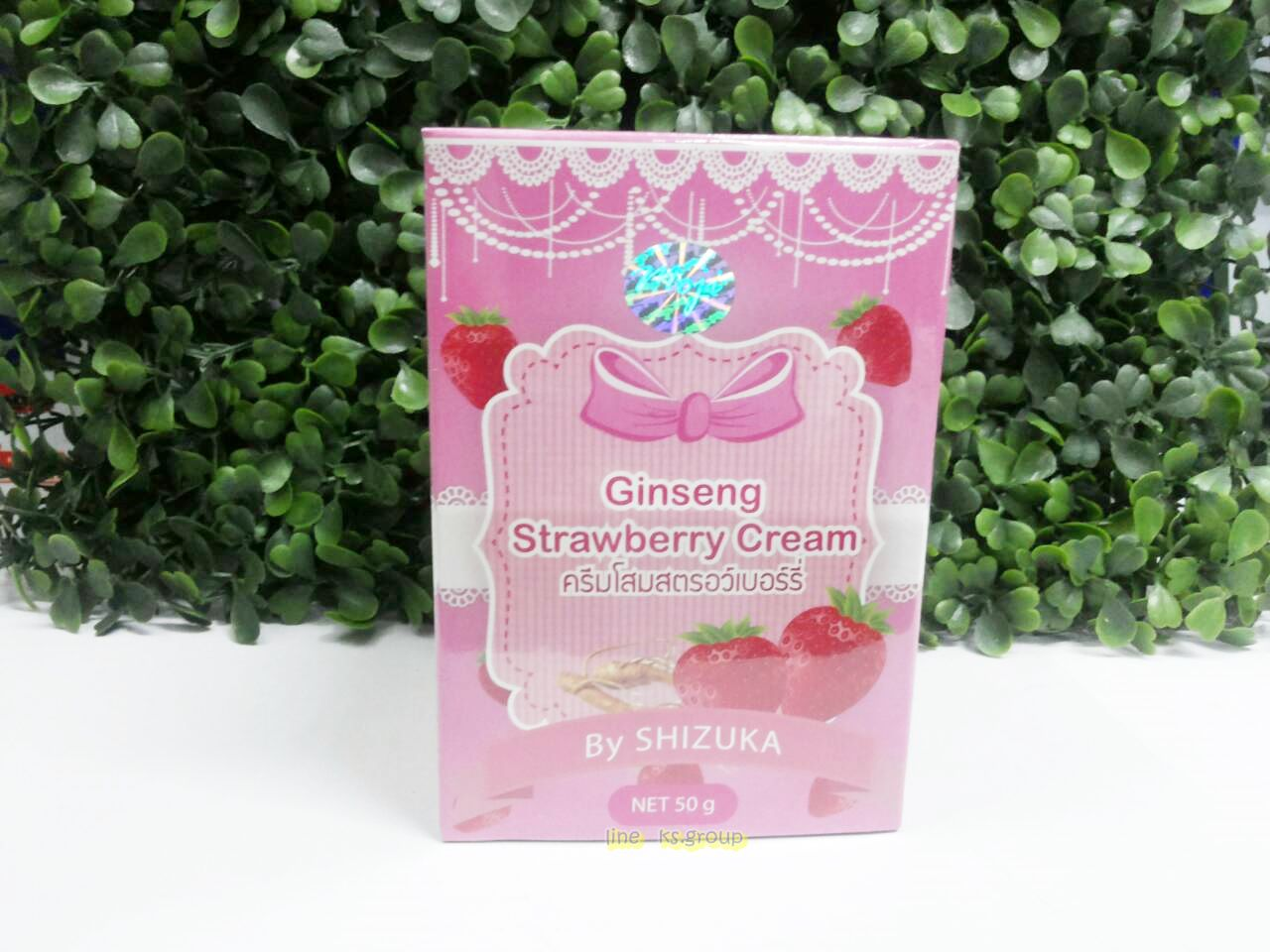 ครีมโสมสตรอว์เบอร์รี่ Gingseng strawberry Cream By Shizuka ขยันทาทุกวันขาวชัวร์