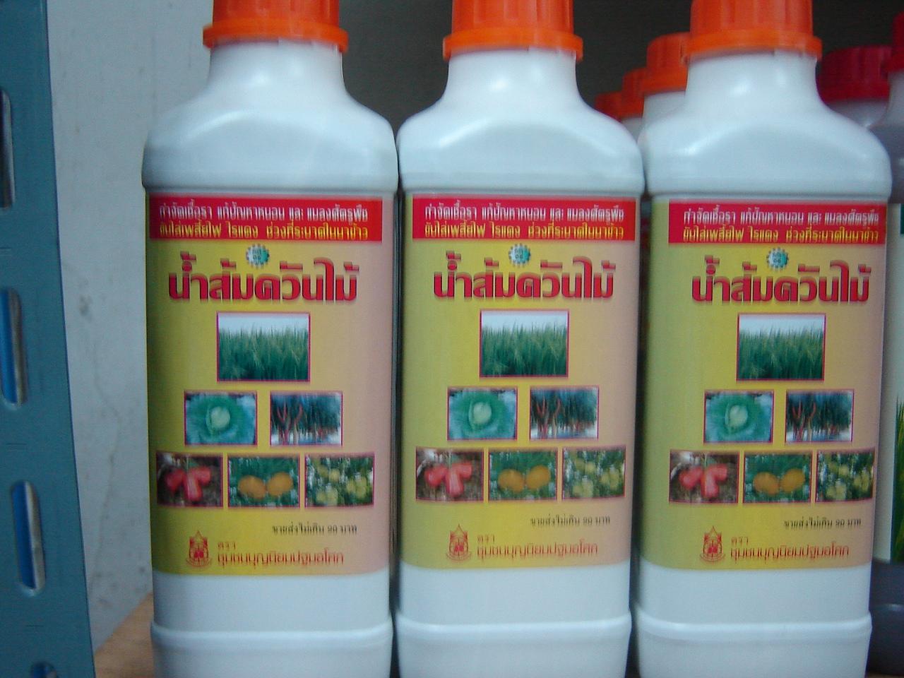 67-101-0610-1 น้ำส้มควันไม้ 1 ลิตร ปฐม สูตร 6 ลัง*12ห