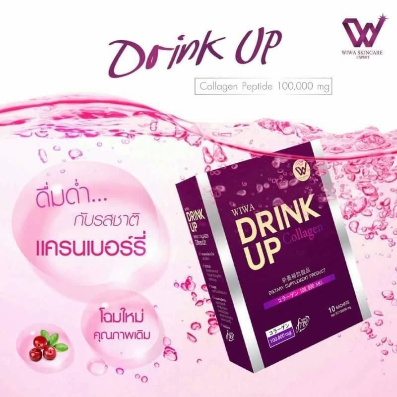 (3 กล่อง 1900 บาท แถมฟรี 1 กล่อง) Wiwa Drink Up Collagen วีว่า ดริ้งค์ อัพ คอลลาเจน บรรจุ 10 ซอง