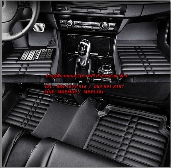 ถาดปูพื้น พรมปูพื้นรถยนต์ 5D เข้ารูป Honda HRV สีดำ