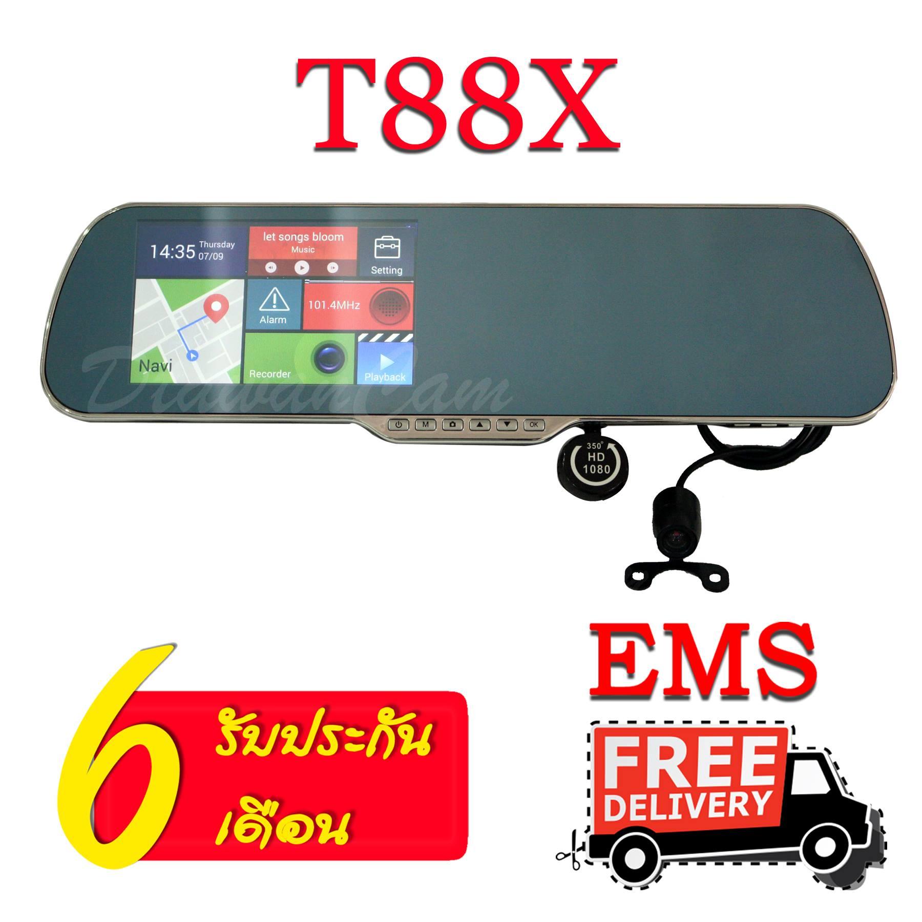 กล้องติดรถยนต์ กระจกมองหลัง T88x ระบบ android มี กล้องหลัง GPS นำทางและ WIFIในตัว