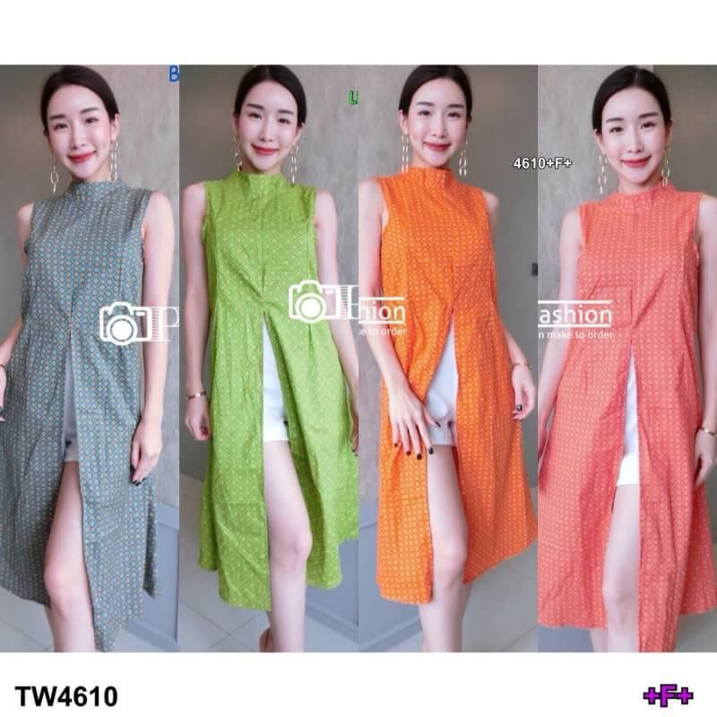 Set 2 ชิ้น เสื้อตัวยาวคอปีน แขนกุดผ่าหน้า ผ้าพิมพ์ลายไทย