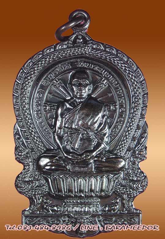 เหรียญนั่งพานรุ่นแรก หลวงพ่อทอง วัดพระพุทธบาทเขายายหอม รุ่นระฆังทอง เนื้อทองแดงรมดำ
