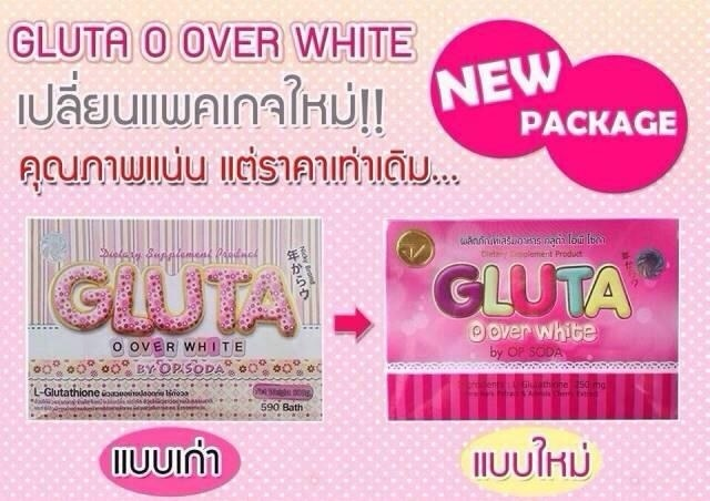 Gluta O Over White by OP SODA โฉมใหม่ กลูต้า โอเวอร์ไวท์ โอพี โซดา แพ็คเกจใหม่ล่าสุด