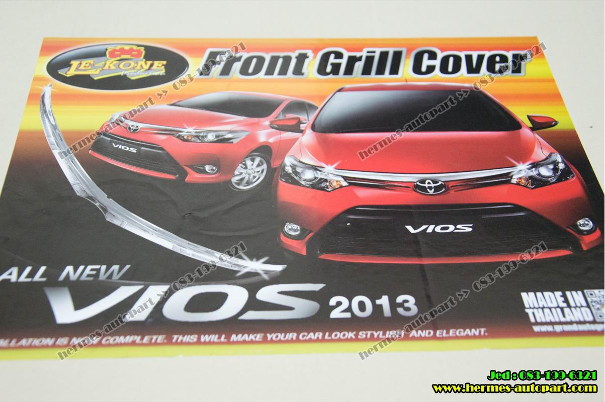 คิ้วกระจังหน้า All New Vios (2013-2014)