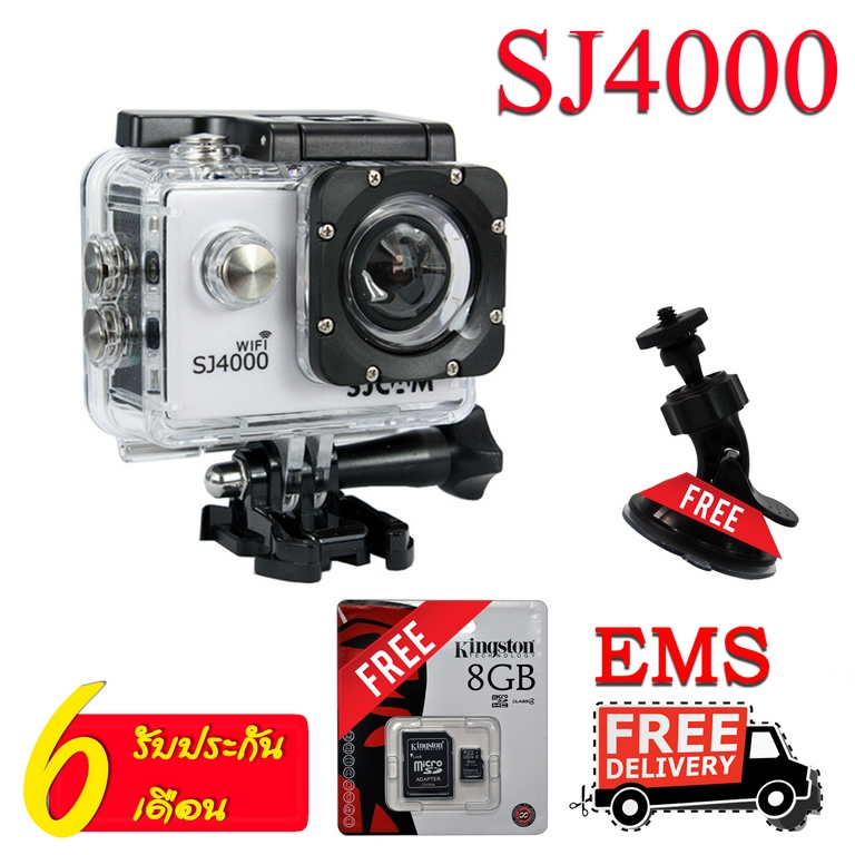 SJCAM SJ4000 WIFICAM กล้องaction cam กล้องติดรถยนต์ ของแท้ 100% (สีขาว) ฟรี การ์ด 8GB และ ชุดติดตั้งในรถยนต์