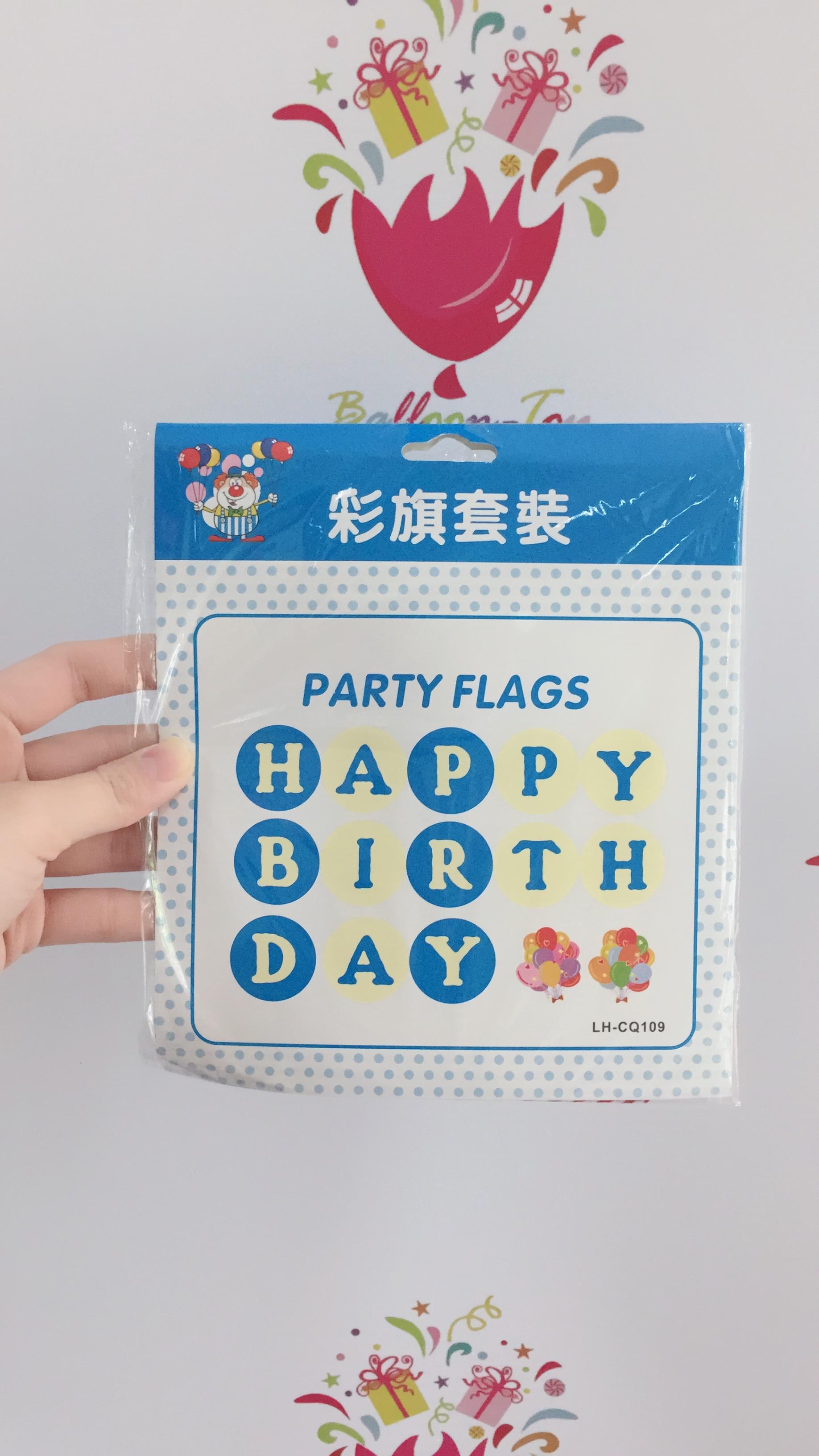 ธงวันเกิดสีฟ้า