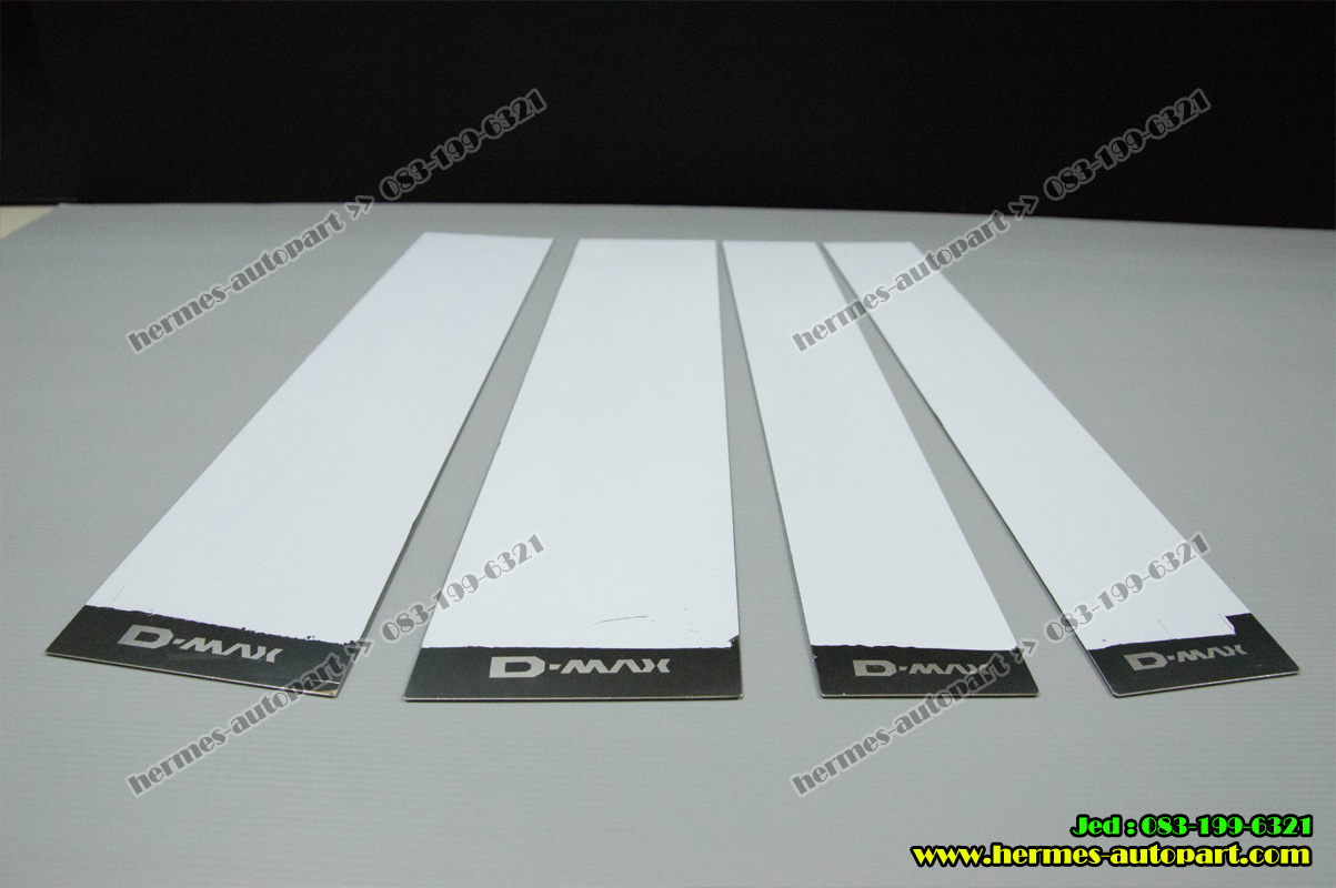 เสากลาง (4 ประตู) All New D-MAX (2012-ขึ่นไป)