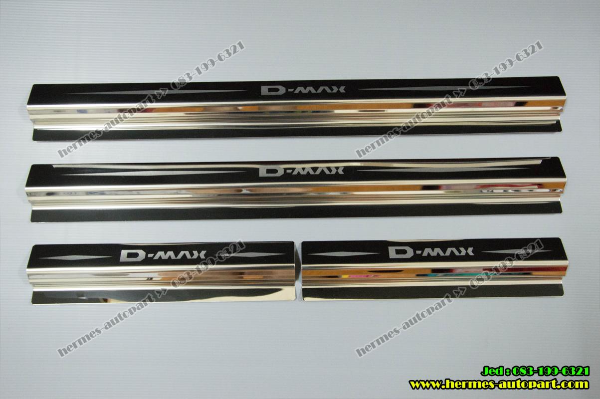 สครัฟเพลท (4 ประตู) All New D-MAX (2012-ขึ่นไป)