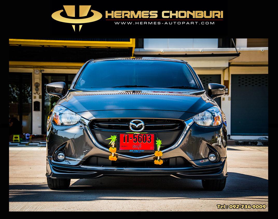 ชุดแต่งรอบคัน Mazda 2 ค่าย Jap (2014-ขึ่นไป)