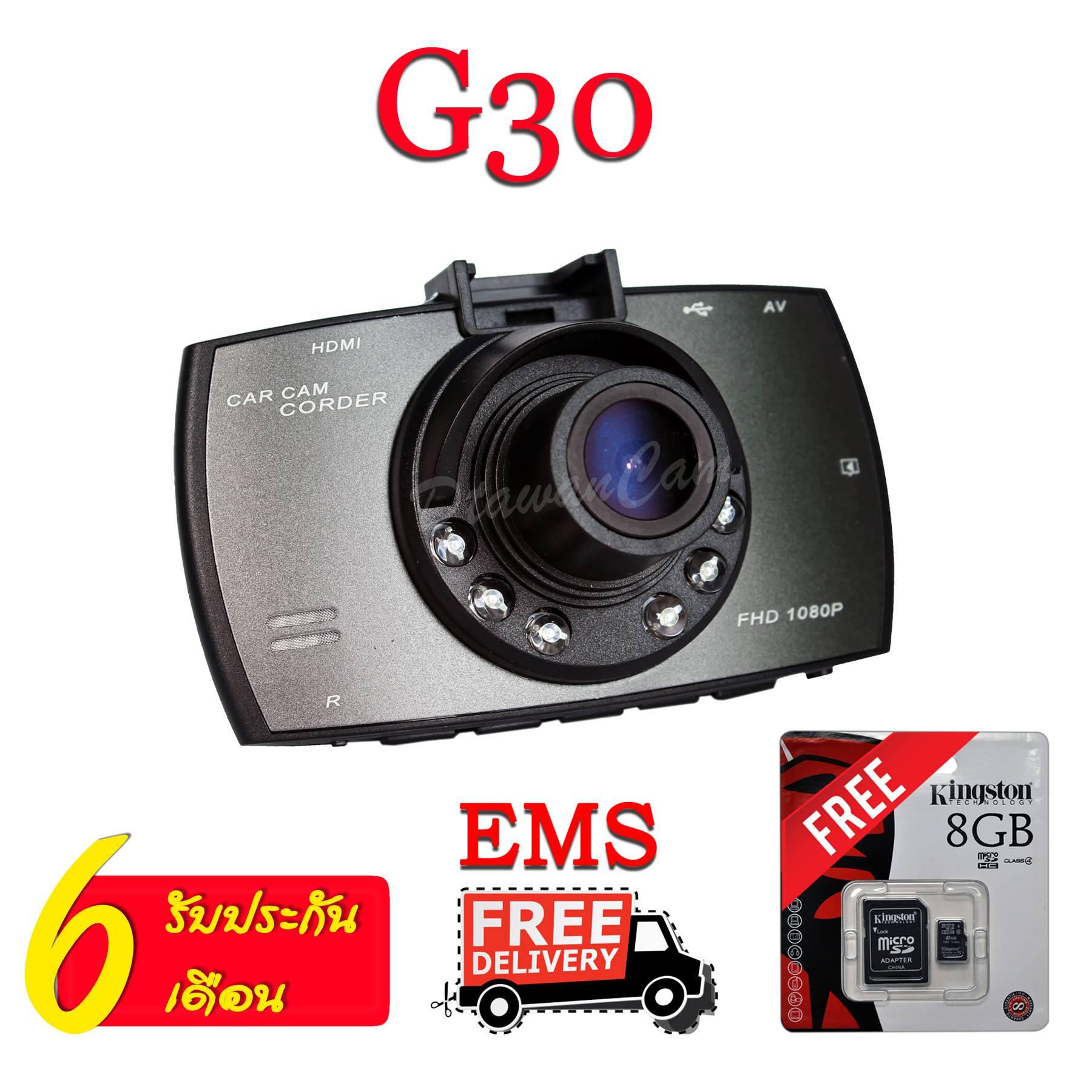 กล้องติดรถยนต์ G30 PRO 170องศา Novatek FullHD ในราคาคุ้มเกินคัุม