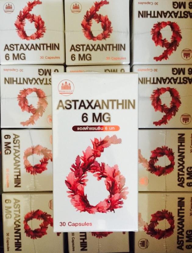 Pharmahof Astaxanthin 6mg 30 Capsules