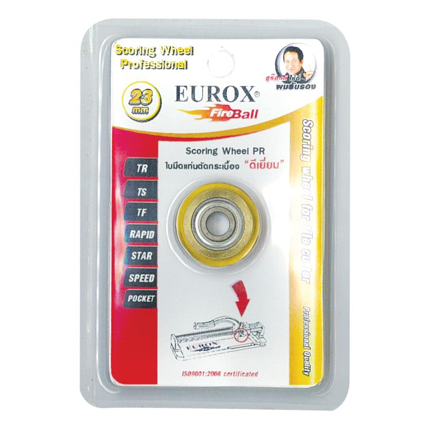 Eurox มีดตัดกระเบี้ยง (Scoring Wheel) PR-23