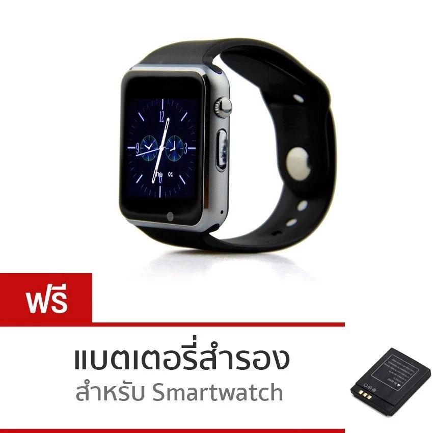 ATM กล้องนาฬิกาบูลทูธ ใส่ซิมได้ Bluetooth Smart Watch SIM Card Camera รุ่น G08 (สีดำ) ฟรี แบตเตอรี่สำหรับ Smart Watch สำรองก้อนที่ 2 (รหัสสินค้า2itN5X6)
