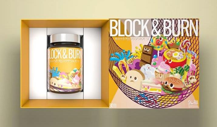 BLOCK & BURN by VRZO ผลิตภัณฑ์อาหารเสริมลดน้ำหนัก