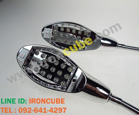 โคมไฟแม่เหล็กติดจักร รุ่น IC-18