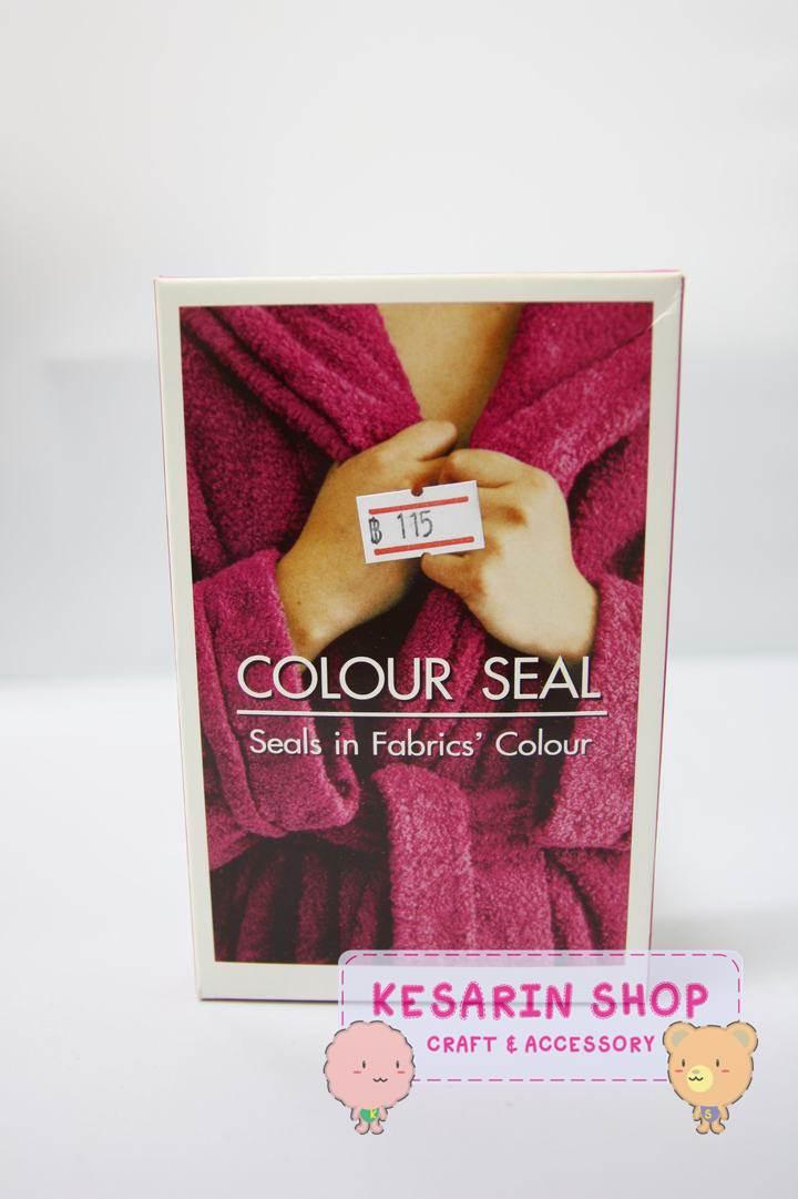 Colour Seal (น้ำหนัก 50 CC)
