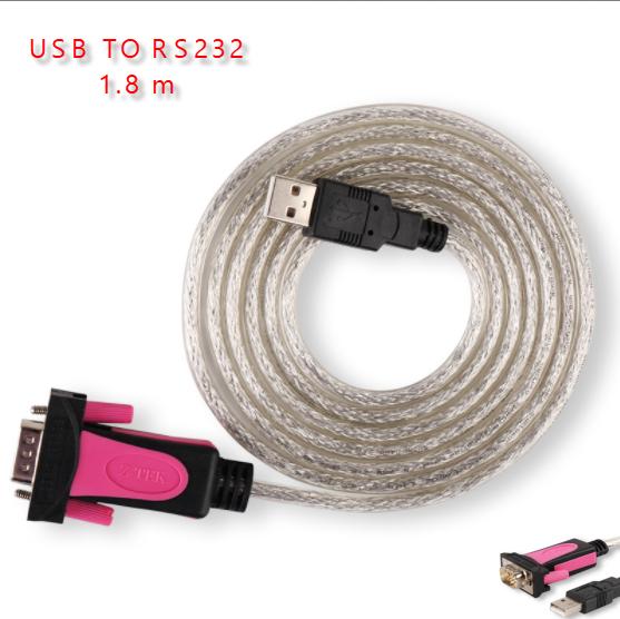 ตัวแปลง USB เป็น Serial RS232
