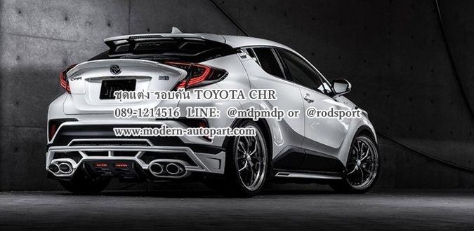 ชุดแต่งรอบคัน Toyota CHR ซีเอสอาร์ RZ-SPEED