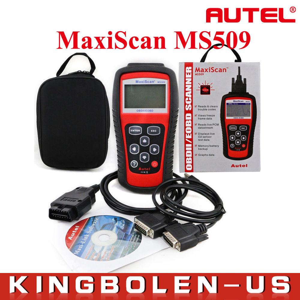 เครื่องสแกนโค้ด ลบโค้ด Check Engine ระบบเครื่องยนต์ Autel Maxi Scan MS509