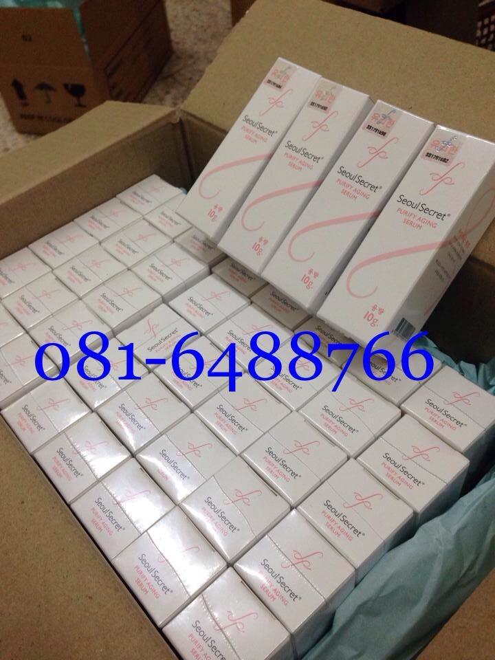 (ซื้อ 2 ขวด ราคา 550 บาท แถม cleanser 1 หลอดฟรี ) Seoul secret Purifying Aging Serum 10gm