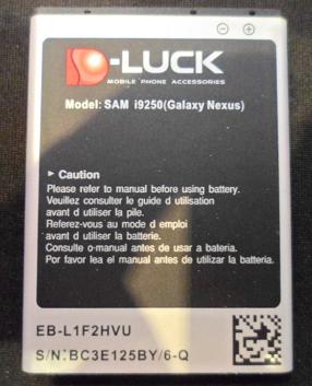 แบตเตอรี่ซัมซุง Galaxy Nexus (i9250)