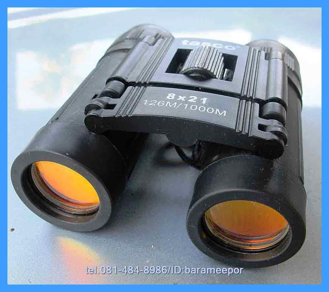 กล้องส่องทางไกล Tasco 8x21 พร้อมกล่อง ซอง เดิมๆ