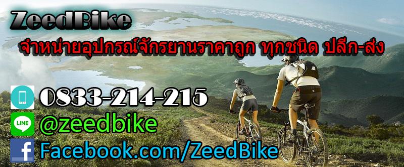 Zeedbike