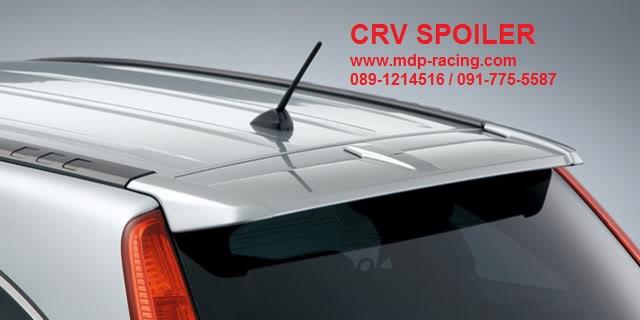 สปอยเลอร์ spoiler Honda CRV 2009 2010 2011 MODULO