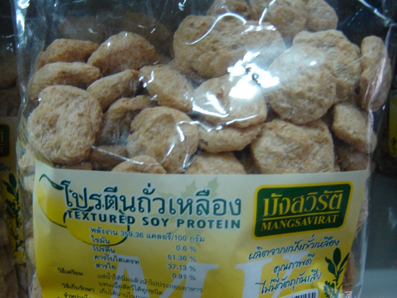21-000-0521-1 โปรตีน #5 250 กรัม