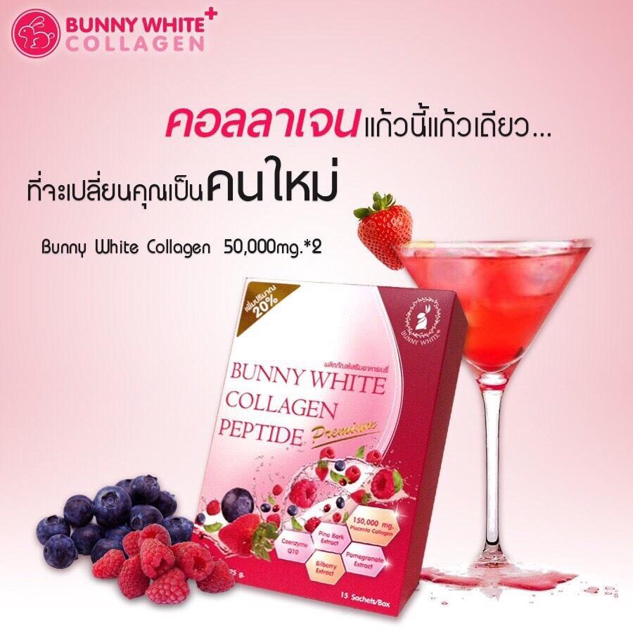 BUNNY WHITE COLLAGEN Premium 50,000mg บันนี่ไวท์ คอลลาเจน 15 ซอง