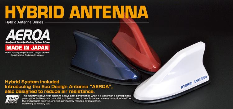 เสาอากาศสั้น ครีบฉลาม Hybrid Antenna Aeroa HONDA CRV