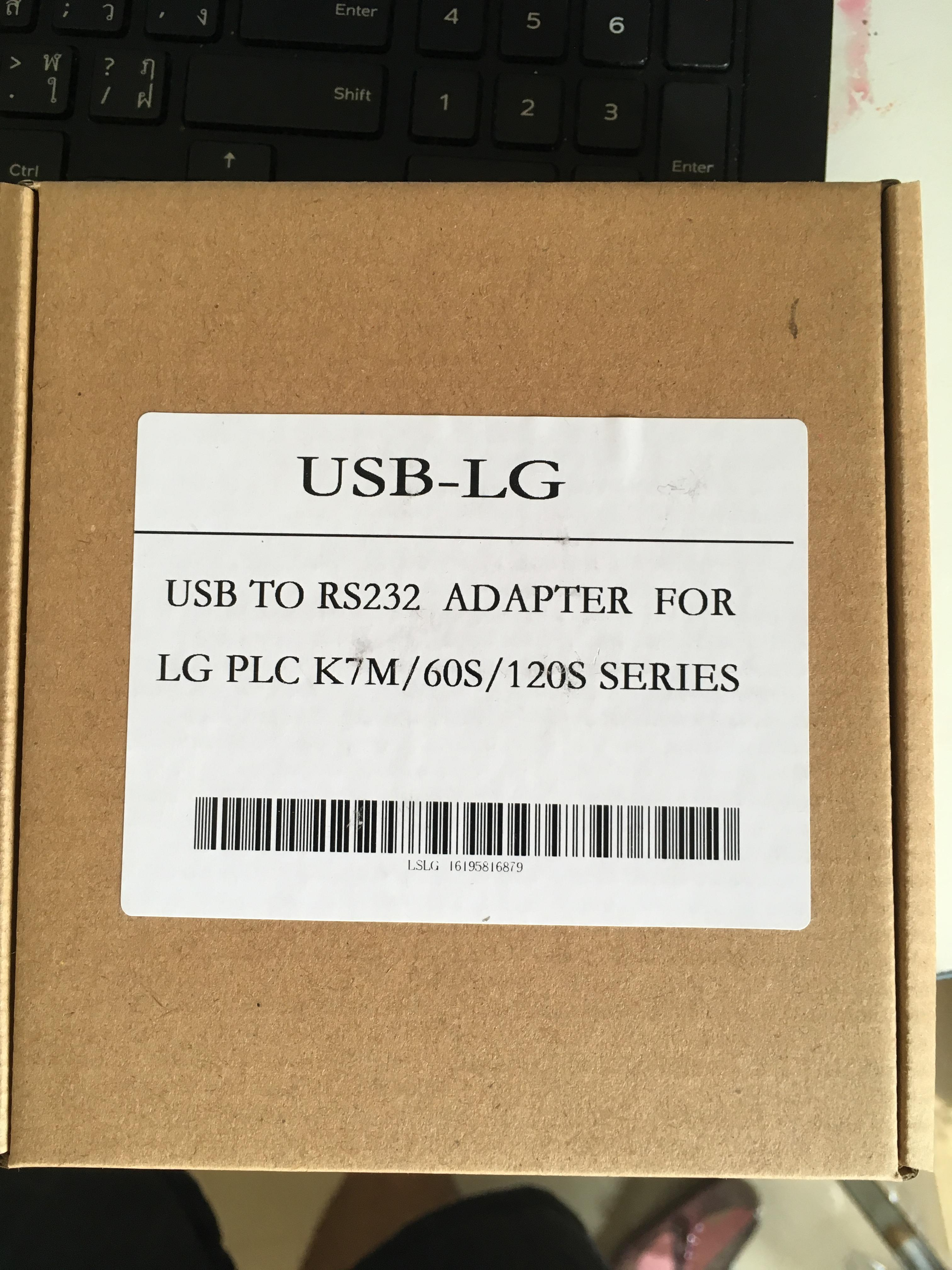 สาย LINK USB-LG