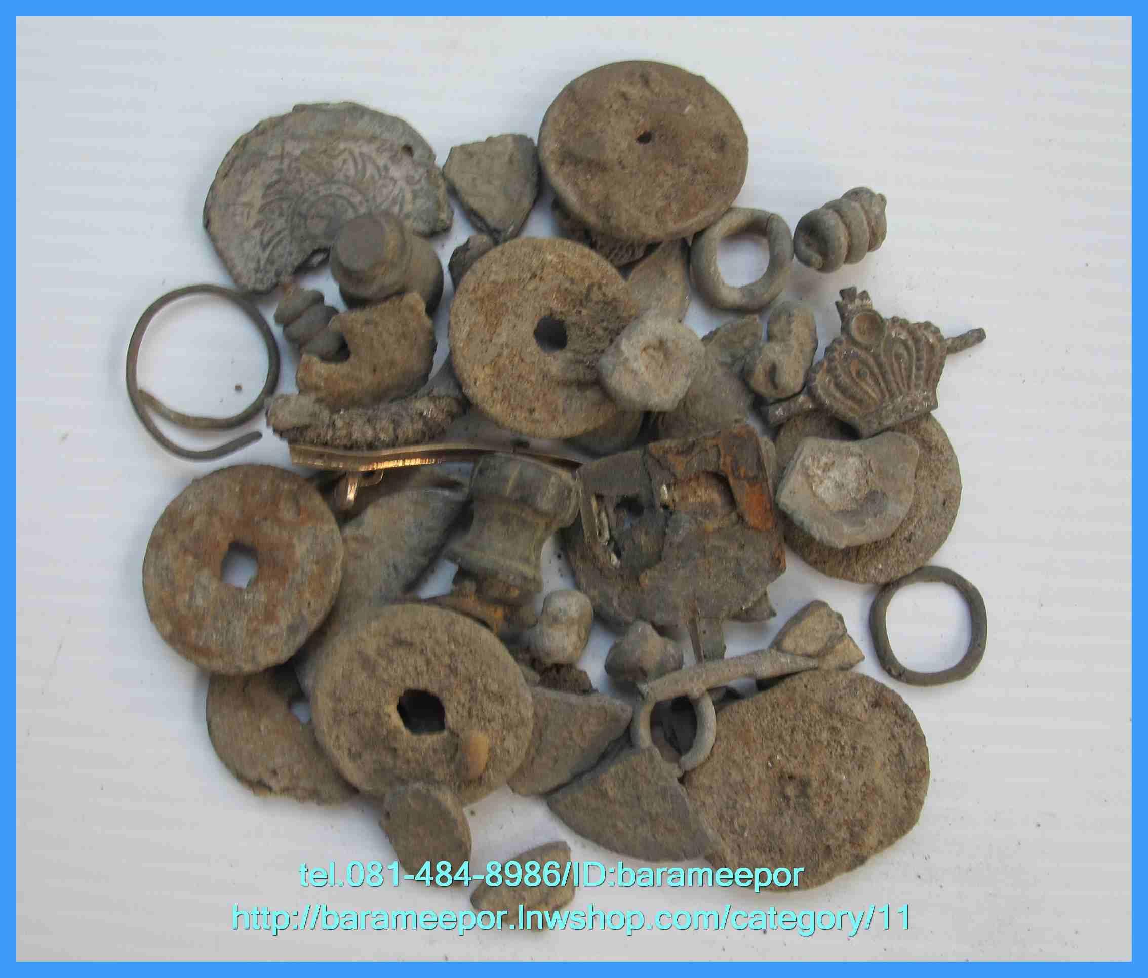 เหรียญเก่า ของจากใต้ทะเล จากเรือจม