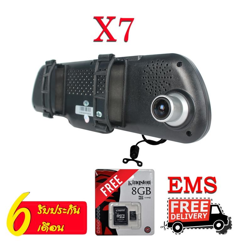 กล้องติดรถยนต์ รุ่น X7 บันทึกหน้าหลัง มีฟังค์ชัน HDR คมชัดด้วยชิปเซ็ต Novatek 96650 กลางคืนชัดมาก สามารถใช้งานเป็นกล้องถอยหลังได้